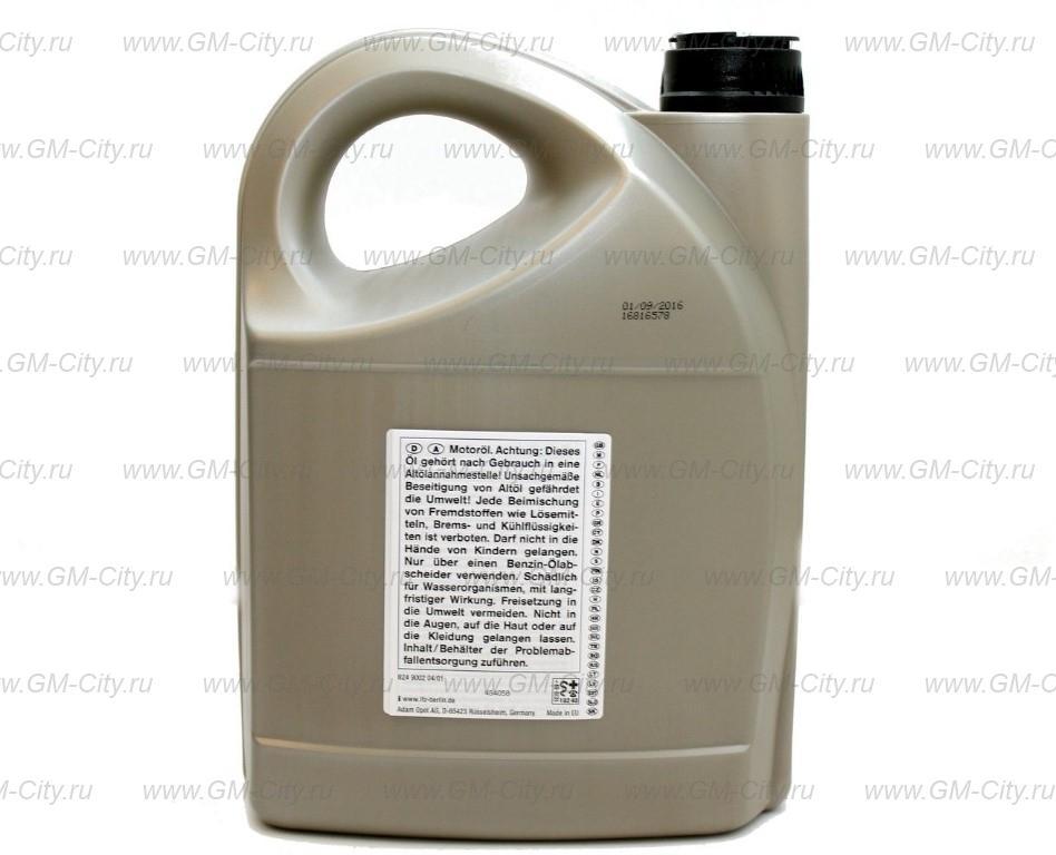 Какое масло лучше заливать в двигатель Шевроле Авео 1.6 т300