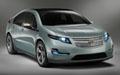 Chevrolet Volt награжден за вклад в охрану окружающей среды