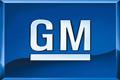 General Motors увеличит производство в Санкт-Петербурге