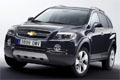 General Motors отзывает 2500 внедорожников Chevrolet Captiva