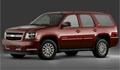 Внедорожник Chevrolet Tahoe возвращается на рынок России
