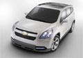 Chevrolet Aveo и Chevrolet Orlando признаны самыми безопасными