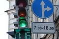 В 2016 году в Москве установят 1,7 тысяч «умных» светофоров