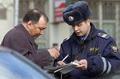 ГИБДД РФ перейдет на усиленный режим работы