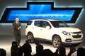 Состоялась презентация нового Chevrolet Trailblazer